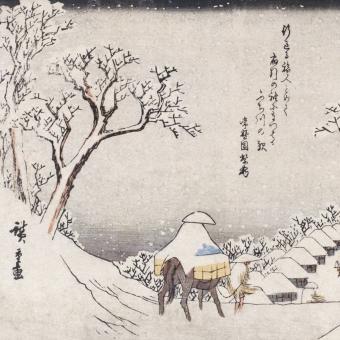 Fujikawa Panel Neige Etoffe.com x Agence Musées Nationaux
