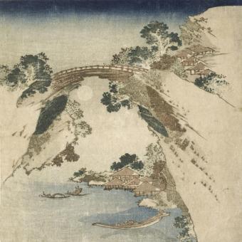 Paysage Chinois Panel Bleu Etoffe.com x Agence Musées Nationaux